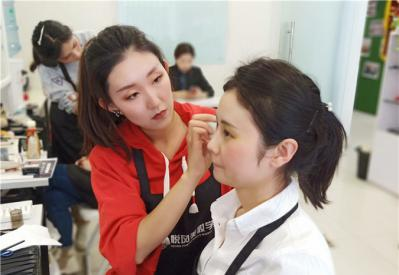 厦门化妆学校